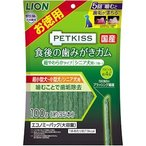 ペットキッス(PETKISS)食後の歯みがきガム 超やわらかタイプ超小型 小型犬シニア犬用エコノミーパック大容量100g