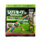 シバキープPro 芝生のサッチ分解剤 1.5kgボトル
