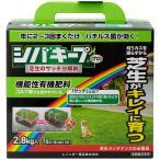 シバキープPro 芝生のサッチ分解剤 2.8kg