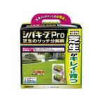 シバキープPro 芝生のサッチ分解剤 1.5kg
