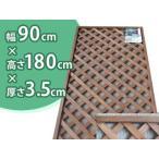 ショッピングラティス ラティス 90×180 ダークブラウン KDB90 4個セット