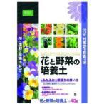 花と野菜の培養土 40L