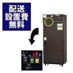 玄米保冷庫 3.5俵用(30kg×7袋) KNH-7EC