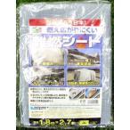 萩原 難燃シートグレー 1.8m 1.8m NNS1818