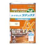 和信ペイント ガードラックラテックス(水性) ホワイト 0.7kg