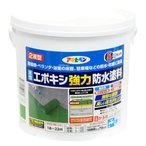 水性エポキシ強力防水塗料5KGセット ライトグリーン