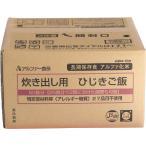 アルファー食品 炊き出し用 ひじき飯 50食(5000g)