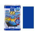 水性シリコン遮熱塗料 屋根用 14Kg ブルー