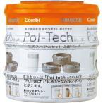 コンビ 強力防臭抗菌おむつポット ポイテック 共用スペアカセット 3個パック