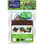 ニッソー 育てる水草の種 育成プレートセット グリーンカーペット NAW−187