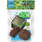 ニッソー 育てる水草の種 グリーンカーペット&ロック NAW−189
