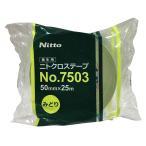 #7503 ニトクロス養生テープ 緑 50×25