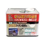 高耐久シリコン トタン屋根用 黒 7kg