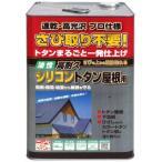 ニッペ高耐久シリコントタン屋根用 14kg こげ茶