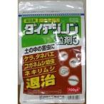 ダイアジノン3粒剤 700g