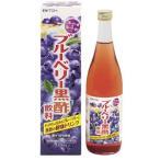 井藤漢方 ビネップル ブルーベリー黒酢飲料 720ml