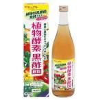 井藤漢方 ビネップル 植物酵素黒酢飲料 720ml