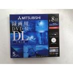 バーベイタム DVD-R DL 10枚 VHR21HDSP10