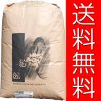 【新米】玄米 2kg 特別栽培米 飛騨産 龍の瞳(ひとみ) レターパックプラス