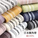 角帯 綿 献上柄 男帯 結び方ガイド付き 日本製 男性