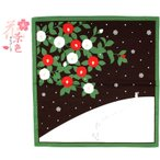 小風呂敷 椿 冬 中巾 花景色 雪 兎 約50×50cm  MSHG-007【メール便6点まで】