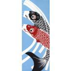 Yahoo!あいらしか鯉のぼり 五月 春 子供の日 四季彩布てぬぐい 前田染工 捺染 片面染め 手拭い 手ぬぐい てぬぐい 和雑貨 インテリア MST-005