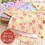 がーぜのはんかち 綿100% 日本製 花柄 ガーゼ ハンカチ 粗品 お祝い ギフト ベビー OF-013