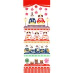 Airashika(あいらしか) 手ぬぐい 雛祭り お雛様 雛壇 ひなまつり 本染 日本製 和雑貨 注染手ぬぐい 33×90cm