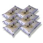 【無洗米】 福島県産会津コシヒカリ30kg (5kg×6袋) 令和2年産「ふくしまプライド。体感キャンペーン(お米)」