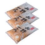 【無洗米】 高級ブレンド 丹精一品 15kg (5kg×3袋) 令和2年産「ふくしまプライド。体感キャンペーン(お米)」