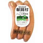 商品名 荒挽ソーセージ 規格(1本40g×3本)賞味期限20日 原料 やまと豚100% 2005年DLG 金賞受賞  やまと豚100%でつ...