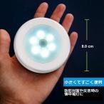 マグネット着脱式 LED センサーライト 両面テープ付き 屋内 LED 照明 人感センサー 暖色 寒色 電池式 丸型 小型 フットライト ナイトライト (電池別売り)