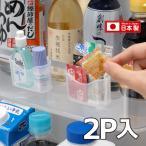 冷蔵庫ミニポケット 2P チューブ収納 薬味収納 チューブ置き場 冷蔵庫収納ケース キッチン ドアポケット 冷蔵庫収納 イノマタ化学 inomata