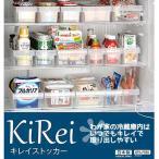 冷蔵庫の食品を便利に収納できるプラスチックのトレーです。