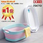 たらい バケツ 折りたたみ 大型 日本製 洗い桶 ペット コンパクト 足湯 つけ洗い