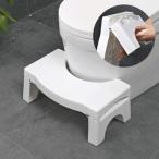 トイレ踏み台 姿勢サポート 補助 ホワイト 子供