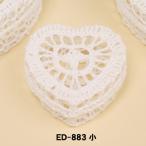 洋菓子レースバスケット ED-883 小