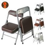 Yahoo!こものや折りたたみチェア 折りたたみ椅子 一脚/¥1,391- ちょいがるチェア セットでお得!!  6脚/1セット