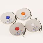 ポータブルCDケース CDケース シルバーCDケース 4色展開