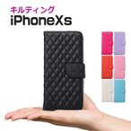 iphone XS ケース 手帳型 iphone X iphone8 iphone7 plus iphone8 plus 手帳 カバー 耐衝撃 iphone 6 iphone6s plus カード収納 写真入れ付き おしゃれ 大人