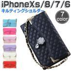 iphone7 ケース 手帳 おしゃれ 財布 iphone7plus iPhone6s ケース ショルダー チェーン iphone6s  アイフォン6plus ショルダー バッグ型 レザー FlY-WORLD