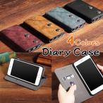 iphone XS MAX ケース 手帳 耐衝撃 iphone XS ケース iphone XR iphone X iphone8 iphone7 plus 手帳型 カード収納 レザー おしゃれ ビジネス シンプル 本革調