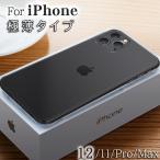 iphone XS Max ケース iphone xs ケース iphone xr ケース iphone X シンプル 薄い 薄型 指紋付きにくい レンズ保護 無線充電対応