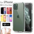 iphone XS Max ケース クリア 耐衝撃 iphone XS ケース iphone XR iphone X カバー 透明 tpu ストラップホール付き 軽い シンプル エアークッション装備