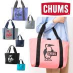 アウトドアーズ・コンパスYahoo!店で買える「チャムス リバーシブルトートバッグスウェット CH60-2717 バッグ RV Tote Bag Sweat 2020年春夏」の画像です。価格は6,490円になります。