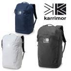 カリマー ハビタットシリーズ トラベルサック SU-KMCA-0815  リュック habitat series travel sack ※クリアランス商品【返品交換不可】