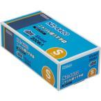 ダンロップホームプロダクツ ニトリル極うす手袋 粉なし NZ-4400 バイオレット Sサイズ 200枚入 (使い捨て ニトリルグローブ パウダーフリー )