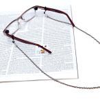 グラスコード メガネチェーン シルバー×ブラウン 眼鏡 老眼鏡 サングラス 用品 おしゃれ 便利 グッズ 雑貨 小物 メテックス SGPGC-BR