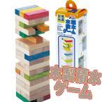 ショッピング自由研究 木製つみきゲーム 積み木 ゲーム バランス 知育玩具 遊びながら学ぶ おもちゃ 玩具 自由研究 課題  アーテック  2583