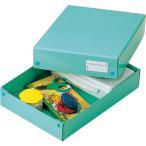 紙製おどうぐばこ(小学校用) 道具箱 収納 ひきだし 入れ物 ケース 学校 整理整頓 アーテック  3593